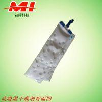 海运出口专用集装箱干燥剂,高效吸湿,深圳名晖干燥剂
