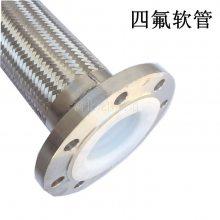 供应DN50 10Bar汽油专用胶管-柴油胶管规格齐全-不锈钢金属软管