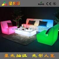 意大利原创设计七彩变色懒人沙发 LED发光拉拉椅 热销欧式家具