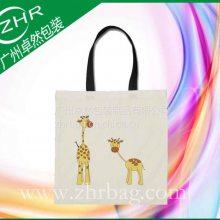 【卓然包装】设计印刷定做一条龙生产时尚帆布袋 热买外贸韩国全棉帆布购物袋