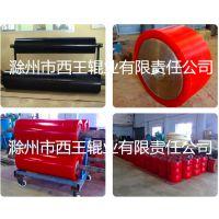 南京市聚氨酯,橡胶材质滚筒滚轮生产厂家