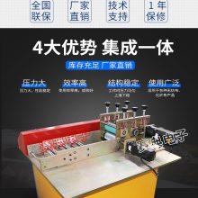 全自动无纺布料热合机.超声波焊接机,赛典生产厂家