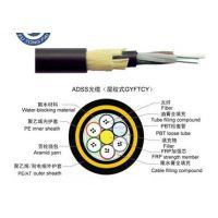 甘肃厂家直销ADSS-400M-24B1-PE/自承全介质24芯室外架空光缆12芯光缆