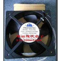 台湾为弘PROFANTEC散热风扇 20572 230V P2207HBL
