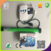 富阳优惠供应DOOYA管状电机 宁波杜亚管状电机DM45M 50/60N