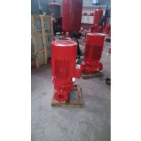 15KW消防泵重量XBD8/6.94-65L-250酒店用消防泵XBD7/15喷淋泵