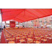 竣工仪式 海珠区竣工仪式舞台帐篷搭建音响出租
