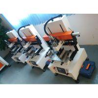 宁波供应厂家直销2030小型台式高精密丝印机