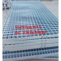 九江市钢格板制作流程,表面处理 /钢格栅/格栅板/钢格栅板 15297662515