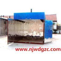 木材烘干机 卫东干燥设备厂