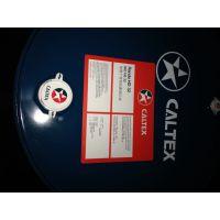 长期批发【加德士德乐 Delo 3400 Marine SAE40发动机机油】