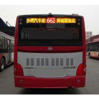 LED公交车电子线路牌