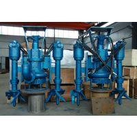 挖机液压式渣浆泵、挖机配套清淤泵
