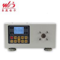 韦度数显扭矩测试仪WN-1N.m 数显扭力计 扭力扳手校准仪