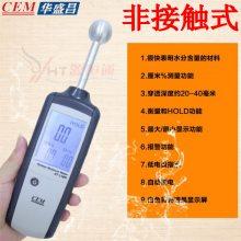 CEM华盛昌DT-128M非接触式专业水分计感应式水分仪