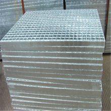 旺来玻璃钢格栅板 钢格栅板厂家 镀锌网格板