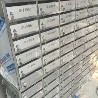 定做不锈钢信报箱生产厂家13938894005梁经理