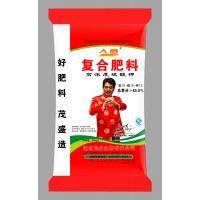 供应人意高浓度硫酸钾复合肥料 总养分45含量 15-15-15 50公斤包装