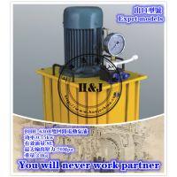 BHH630B外贸出口双回路电动泵浦上海浩驹H&J