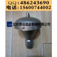 北京景辰阻火通气帽(内螺纹)FZT-1型 TQM型不锈钢内螺纹透气帽
