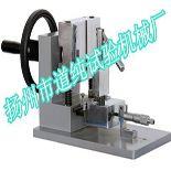 专业生产悬臂梁/简支梁制样机,非金属材料缺口机
