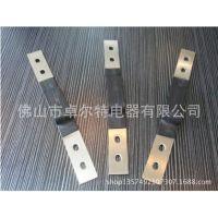 低价供应 销量好铜箔软连接 铜带软连接生产 新能源电池软连接片