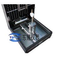 垂直燃烧性测试仪 纺织测试用燃烧测试仪
