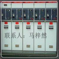 河北户外高压箱式环网柜 紫辉HXGN15-12环网柜