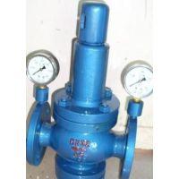 深圳天然气减压阀 YK42F天然气减压阀 不锈钢天然气减压阀厂家-金口供应