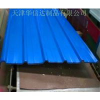 天津华信达供应建筑用彩钢板颜色可选长度定制