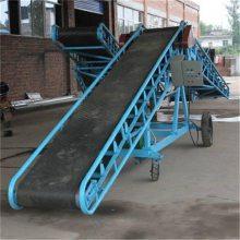 不锈钢框架PVC带运输机 厂家直销订购 全国销售
