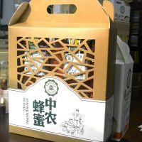 礼品包装盒加工厂家_定做礼品盒包装盒