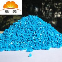 蓝色PP色母粒,PP抗老化母料,晨美颜料着色力强添加比例低