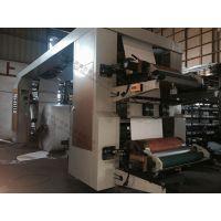 诺鑫供应 致富小机器 创业生产设备 纸钱印刷机NX-4800