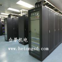 机房供电系统 数据中心机房系统 机房UPS供电系统
