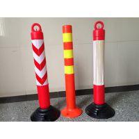 鹏翔瑞 45CM橡胶防护桩 道路防撞柱 塑料路桩