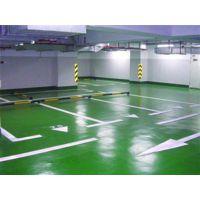 济南华彩环氧地坪有限公司承接各种环氧地坪工程
