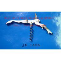 阳江厂家生产JX-143A 批发 直销 葡萄酒红酒海马刀开瓶器 不锈钢酒刀起酒器 啤酒开瓶器 多功能