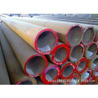 二40cr合金管 无缝管 大口径钢管 +