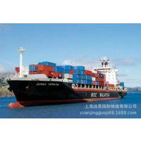 上海到马普托海运专线/上海到马普托海运拼箱报关物流/马普托海运