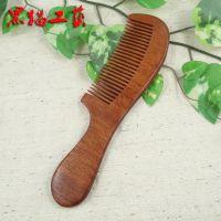 厂家批发供应 优质精品 红酸枝木梳子 正品红木梳 护发美发梳子