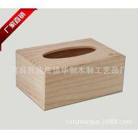 欧式家居用品多功能纸巾收纳盒 专业定制实木纸巾盒创意餐巾纸盒