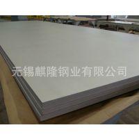 厂家销售Q235B+304 Q235B+304L Q235B+1Cr13不锈钢复合板