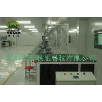 LED路灯组装生产线、LED洗墙灯自动流水线