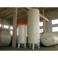 液氧储罐 液氩储罐 液氮储罐 液氨储罐 低温储罐 均有现货供应