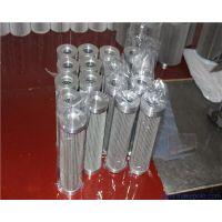 精轧机 机架辊润滑站滤芯、粗轧机油膜 润滑站滤芯