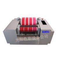 印刷测色仪环保油墨打样机印刷检测仪器小样机