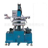 中国广东东莞专业自动化厂家生产烫金机滚烫机热转印机