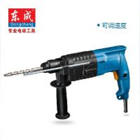 东成电动工具 Z1C-FF02-20电锤电钻两用冲击钻 家用轻型可调速