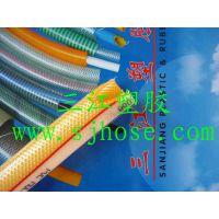 怎么挑选质量硬的三胶两线管 潍坊PVC塑料软管